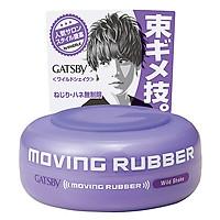 Sáp gatsby Moving Rubber 80g - Ws Tím - 100885678 - 100885678