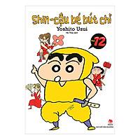 Shin - Cậu Bé Bút Chì - Tập 12 (Tái Bản 2019)