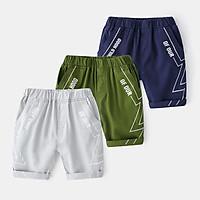 QN15Size90-130 (9-25kg)Quần short jean cho bé - kiểu dáng lửngThời trang trẻ Em hàng quảng châu