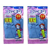Bộ 2 găng tay cao su tự nhiên Pocket LL tiện lợi - Hàng Nội Địa Nhật