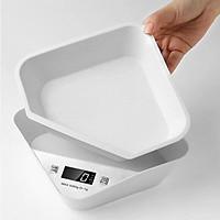 Cân điện tử mini nhà bếp 5kG có khay đựng tách rời (giao màu ngẫu nhiên)