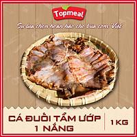 HCM - Cá đuối tẩm ướp 1 nắng (1kg) - Thích hợp với các món nướng, rim, chiên nước mắm, nấu canh... - [Giao nhanh TPHCM]