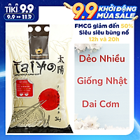 Gạo Nhật Cao Cấp Taiyo - Dẻo Nhiều (5kg)