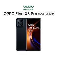 Điện thoại OPPO Find X3 Pro 5G (12GB/256GB) - Hàng chính hãng