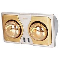 Đèn sưởi Hans Kottmann 2 bóng vàng K2BH - Hàng chính hãng