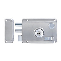 Khóa cổng Yale R5122.60SS RH hai đầu chìa