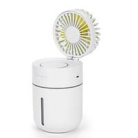 Quạt phun sương mini Calibra 3 in 1\ Hàng chính hãng + Bình chứa nước 400 ml + Nguồn USB