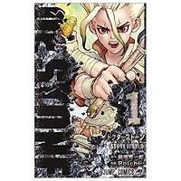 DR. STONE 1 (ジャンプコミックス)