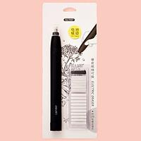 Gôm tẩy dạng bút bấm Đa năng (chạy pin)