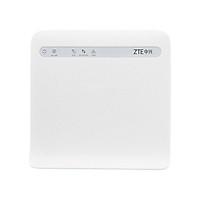 Phát wifi từ sim 4G ZTE MF253S sóng siêu mạnh - dùng nguồn trực tiếp 12V (trắng) HÀNG CHÍNH HÃNG