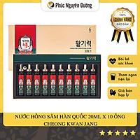 Nước Uống Bổ Dưỡng Hồng Sâm Hwal Gi Ruk 20ml x 10 chai – Ckj Korean Red Ginseng Hwal Gi RUK 20ml x 10 bottles