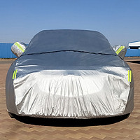 Bạt phủ xe hơi cách nhiệt, bạt trùm xe ô tô từ 4-7 chỗ chất liệu vải Oxford cao cấp.