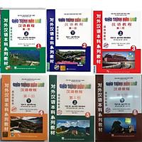 Combo Bộ 6 Cuốn Giáo trình Hán Ngữ (Dùng CD Hoặc App - phiên bản cũ - bổ sung bài tập - đáp án)