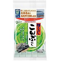 Combo 4 gói Hạt nêm KONBUDASHI rong biển