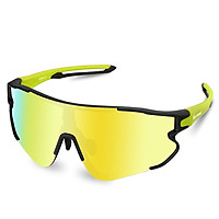 WEST BIKING Color Changing Cycling Glasses Windproof Sunglasses Equipment Outdoor Riding Sunglasses Polarized Myopia