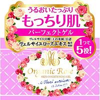 Gel Dưỡng Da Meishoku Organic Rose Skin Conditioning Gel 90 gram