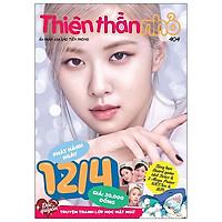 Thiên Thần Nhỏ - Số 404 - Tặng Kèm Poster Khổ Lớn SHINEE, BTS Và Board Game TWICE