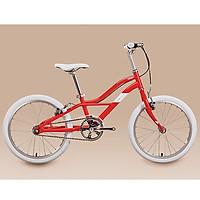 Xe đạp trẻ em Lion Bird 20 inh