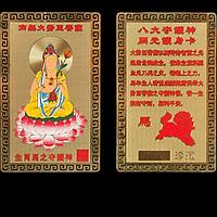 Kinh chú Phật Đại Thế Chi Bồ Tát - Bản mệnh người tuổi Ngọ