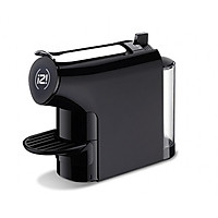 Máy cà phê viên nén Nespresso IZI - Hàng chính hãng