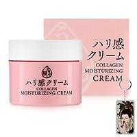 Kem dưỡng da ngăn ngừa lão hóa Naris Uruoi Collagen Moisturizing Cream Nhật Bản 48g + Móc khóa