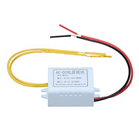 A C-D C100-240V D C5V 1A Switch Electronic Module with Overvoltage/ Overcurrent/ Short Circuit/ Overheating P-rotection