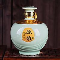 Bình đựng rượu quà tặng gốm sứ cao cấp để bàn bình gốm đủ bốn màu