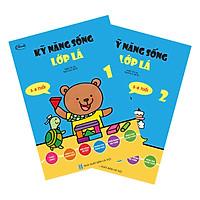 Combo Sách Kỹ Năng Sống (5-6 Tuổi) - Lớp Lá (1,2) - Trọn bộ 2 cuốn