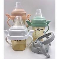 Tay Cầm Chống Nóng Sử Dụng Cho Bình Sữa Hegen TC05