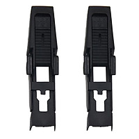 2 Pieces Front Wiper Blade Arm Clip For Land Rover Range Rover 2002-2012