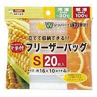 Set túi Zip đựng thực phẩm có khóa zip cao cấp tiện dụng ( có 3 SIZE ) - Hàng nội địa Nhật Bản.