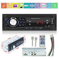 12V SWM-1028 1 DIN Car Stereo MP3 Player Radio AUX TF Card U Disk Head Unit Receiver