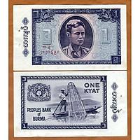 Tiền 1 kyat Burma đánh cá, quốc gia không còn tồn tại
