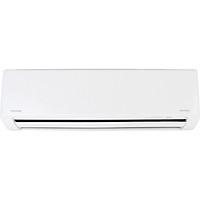 Máy Lạnh Toshiba Inverter 1 HP RAS-H10H2KCVG-V - Chỉ giao tại HCM