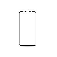 Kính Cường Lực Full Keo Dành Cho Samsung S8 Plus