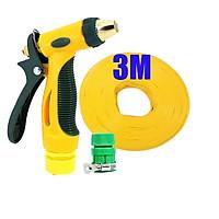 Bộ dây vòi xịt nước rửa xe,tưới cây tăng áp 3 lần 3-5M( nối nhựa xanh) 206317