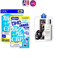 Viên uống bổ sung canxi DHC calcium + cbp TẶNG mặt nạ Sexylook / tẩy trang SVR (Nhập khẩu)