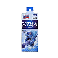 Robot Nắp Chai Aquasports Rồng Xanh (Chiến Vương Nắp Chai Bottleman BOT-02)