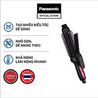 Máy uốn, duỗi và tạo kiểu tóc Panasonic EH-HT45-K645 - Hàng Chính Hãng