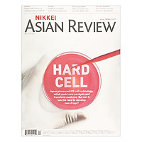 Nikkei Asian Review: Hard Cell - 44