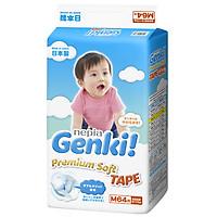Tã dán Nhật cao cấp Genki (M, 64 miếng)