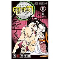 鬼滅の刃 11 - ONI METSU NO HA 11