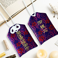 Túi gấm Omamori may mắn mận tím có kèm túi chống nước Túi Phước May Mắn dây treo trang trí