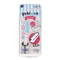 Khay nhựa làm thạch, kem, đá,...vv đa dụng Kokubo 8 thanh dài - Nội địa Nhật Bản