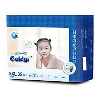 Bỉm quần GOLDGI+ Size XXL 32 miếng (cho trẻ >15kg)