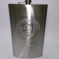 Bình đựng rượu inox cccp loại tốt dập nổi logo CCCP - inox 304