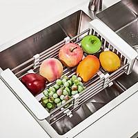 Khay inox gác bồn rửa chén thông minh điều chỉnh được kích thước, rổ treo bồn rửa bát đa năng bền đẹp siêu tiện lợi