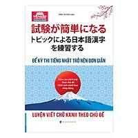Luyện Viết Chữ Kanji Theo Thủ Đề (Để Kỳ Thi Tiếng Nhật Trở Nên Đơn Giản)