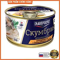 Cá thu đại tây dương đóng hộp Glavproduct 240g (NK Nga)