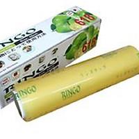 Màng bọc thực phẩm Ringo 500m*45cm